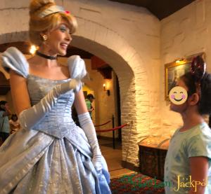 Cinderella Akershus Character Breakfast Walt Disney World Epcot