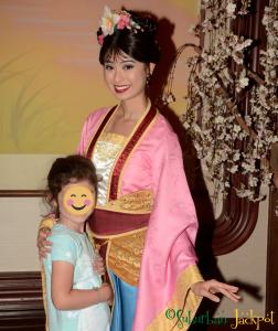 Walt Disney World Epcot Mulan ChinaCharacter Meet and Greet